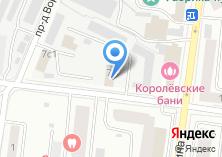 Компания «Магазин отделочных материалов на ул. Гагарина» на карте