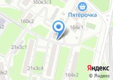 Компания «Мастерская по ремонту одежды и обуви на Чугунных Воротах» на карте