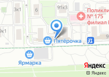 Компания «Замкофф» на карте