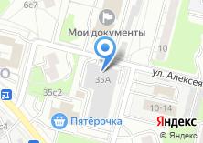 Компания «Компания по тонированию автостекол» на карте