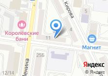 Компания «Ателье по пошиву и ремонту одежды на Гагарина» на карте