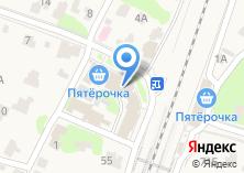 Компания «Весна» на карте