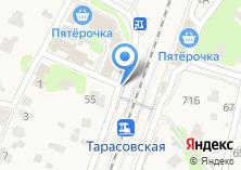 Компания «ТАК» на карте