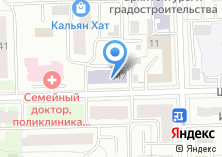 Компания «Главснабкомплект» на карте