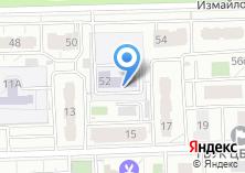 Компания «Центр образования №1811» на карте