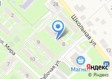 Компания «Почтовое отделение №141241» на карте