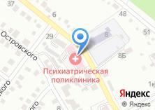 Компания «Психиатрическая поликлиника» на карте
