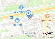 Компания «Оптекс» на карте