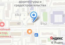 Компания «Лёгкая дорога» на карте