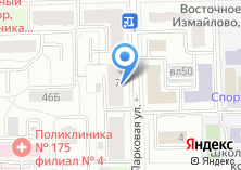 Компания «Dimar» на карте
