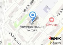Компания «Финансово-казначейское управление Администрации города Королёва» на карте