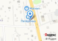 Компания «RU-салют» на карте