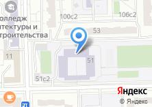 Компания «Средняя общеобразовательная школа №723» на карте