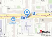Компания «Шалун» на карте