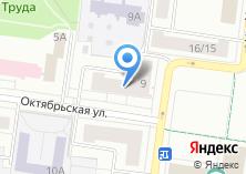 Компания «Латераль Тур» на карте