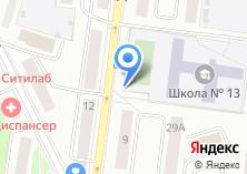 Компания «Мастерская по ремонту одежды на ул. Терешковой» на карте