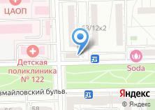 Компания «Алжена» на карте
