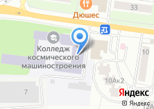 Компания «МЕТАТР» на карте
