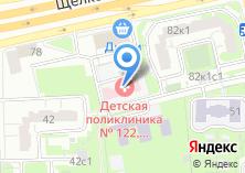 Компания «Детская поликлиника №83» на карте