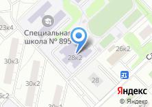 Компания «Средняя общеобразовательная школа №1937» на карте