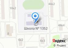 Компания «Средняя общеобразовательная школа №766» на карте