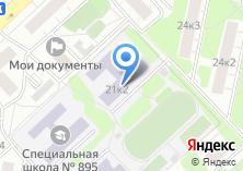 Компания «Центр образования №1420» на карте