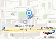 Компания «Первомайская» на карте