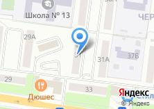 Компания «ЭлДжой» на карте