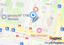 Компания «Мой Рейс» на карте