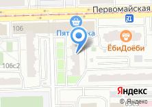 Компания «Чайный салон на Первомайской» на карте