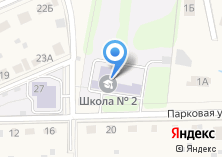 Компания «Востряковская средняя общеобразовательная школа №2» на карте