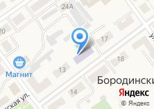 Компания «Детский сад №2 Теремок» на карте