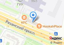 Компания «Магазин дисков на Рязанском проспекте» на карте