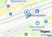 Компания «Новогиреево» на карте