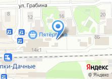 Компания «Платный общественный туалет» на карте
