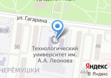 Компания «Технологический университет» на карте