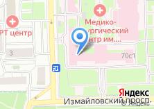 Компания «Национальный медико-хирургический центр им. Н.И. Пирогова» на карте