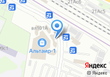 Компания «Милашка» на карте