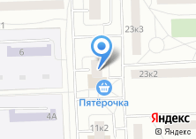 Компания «Молочно-раздаточный пункт №2 Детская поликлиника №29» на карте
