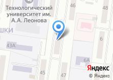 Компания «Мастерская по ремонту компьютеров на ул. Гагарина» на карте