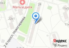 Компания «Ателье по ремонту и пошиву одежды на Союзном проспекте» на карте