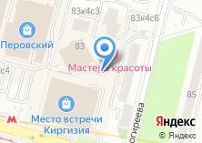 Компания «Secrets» на карте