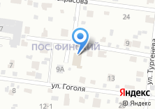 Компания «Автосервис» на карте