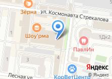 Компания «На Фрунзе» на карте
