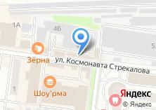Компания «Мастерская по ремонту одежды обуви и изготовлению ключей на Вокзальном проезде» на карте