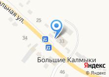 Компания «Магазин бытовой химии и посуды» на карте