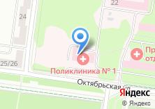 Компания «Взрослая поликлиника №1» на карте