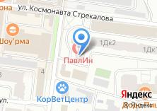 Компания «Нестандартные Кухни» на карте