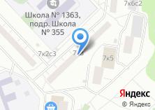 Компания «Вихрь» на карте