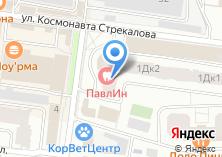 Компания «Павлин» на карте